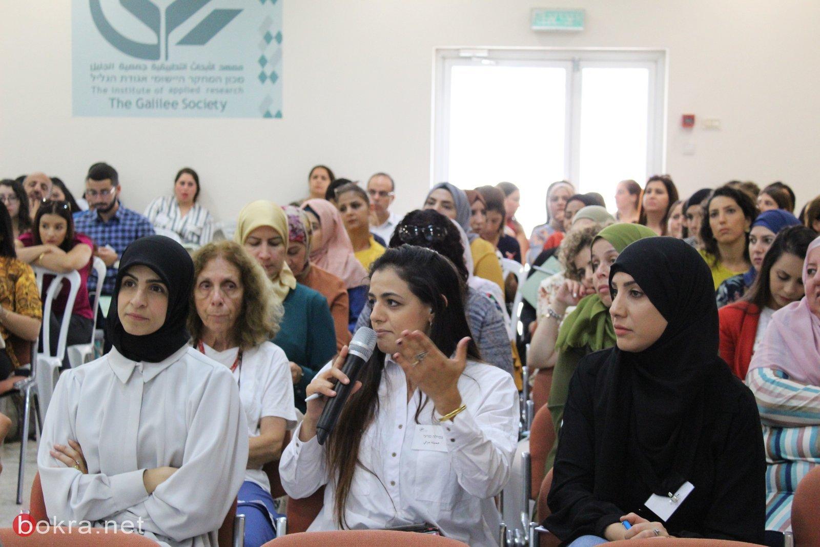 جمعية الجليل تطلق مؤتمرها العلمي السنوي للعام 2019 -11