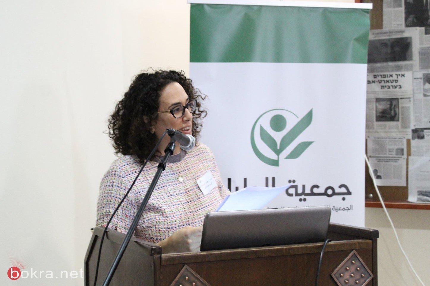جمعية الجليل تطلق مؤتمرها العلمي السنوي للعام 2019 -13