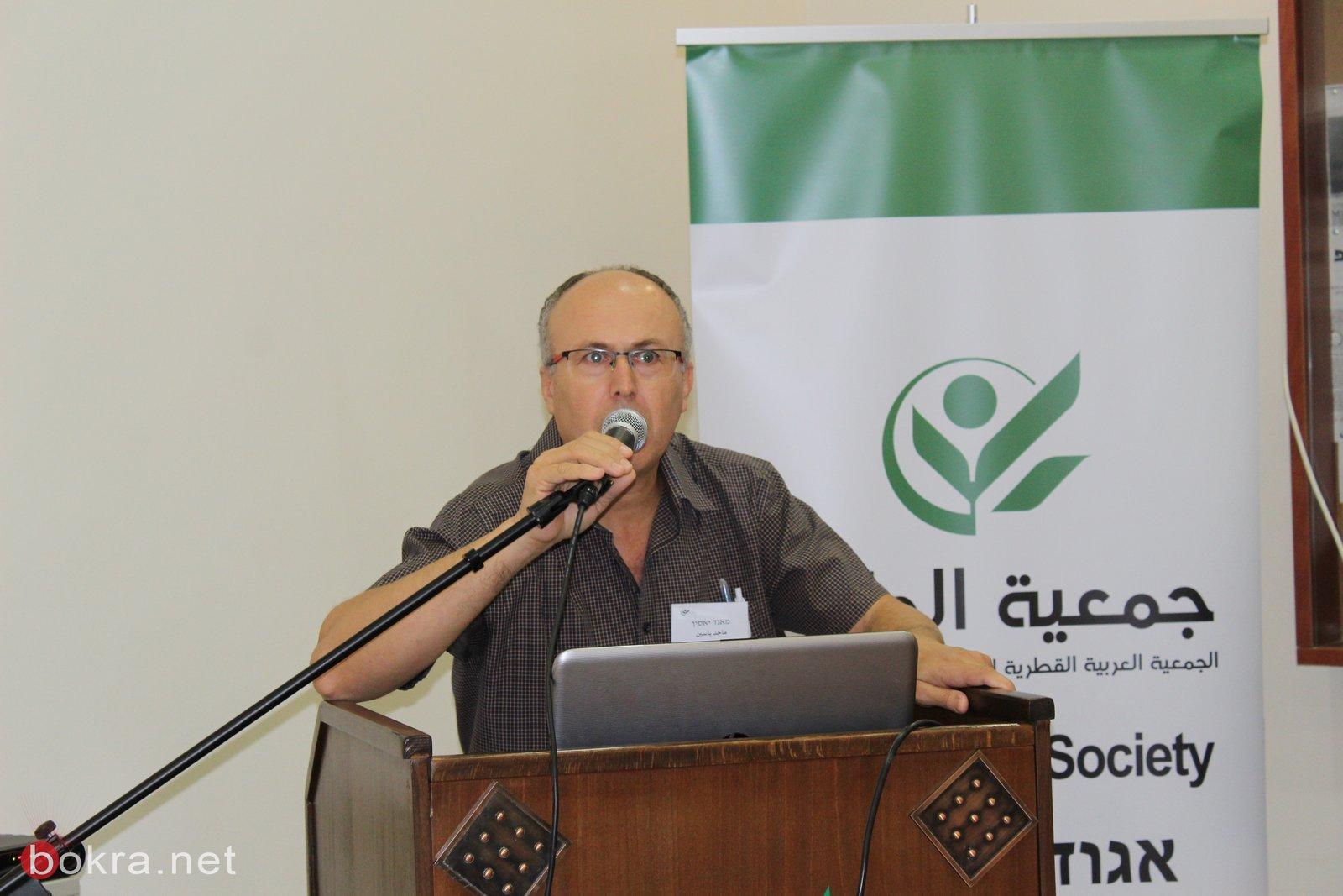 جمعية الجليل تطلق مؤتمرها العلمي السنوي للعام 2019 -16