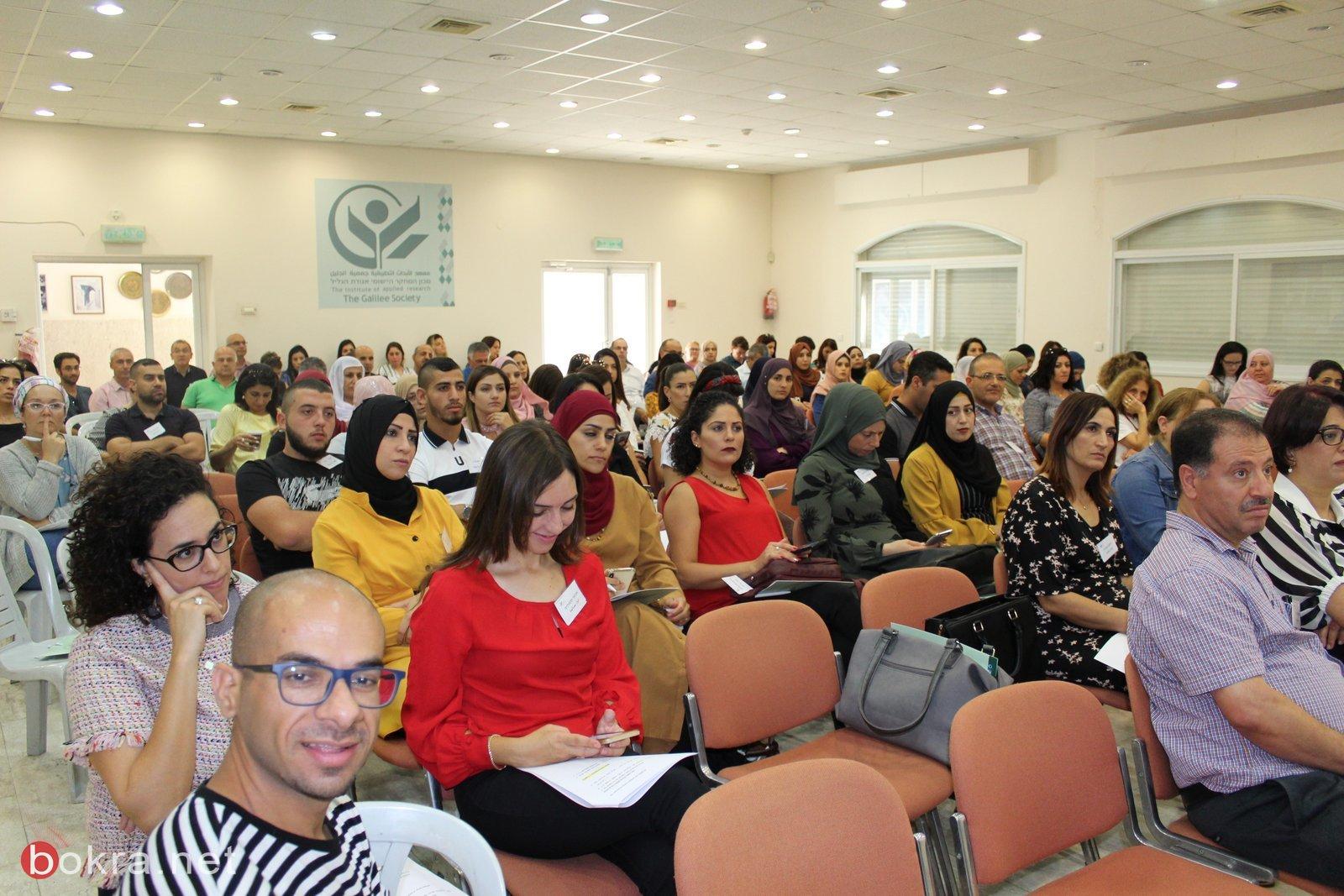 جمعية الجليل تطلق مؤتمرها العلمي السنوي للعام 2019 -18