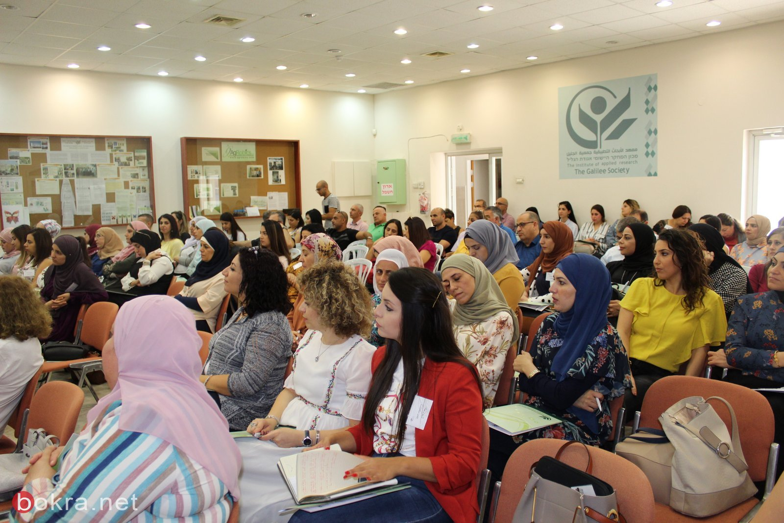 جمعية الجليل تطلق مؤتمرها العلمي السنوي للعام 2019 -20