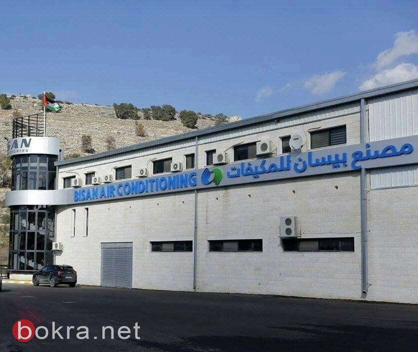 قوات الإحتلال تقتحم مصنع بيسان للمكيفات وتصادر عدداً من سيرفرات الإنتاج