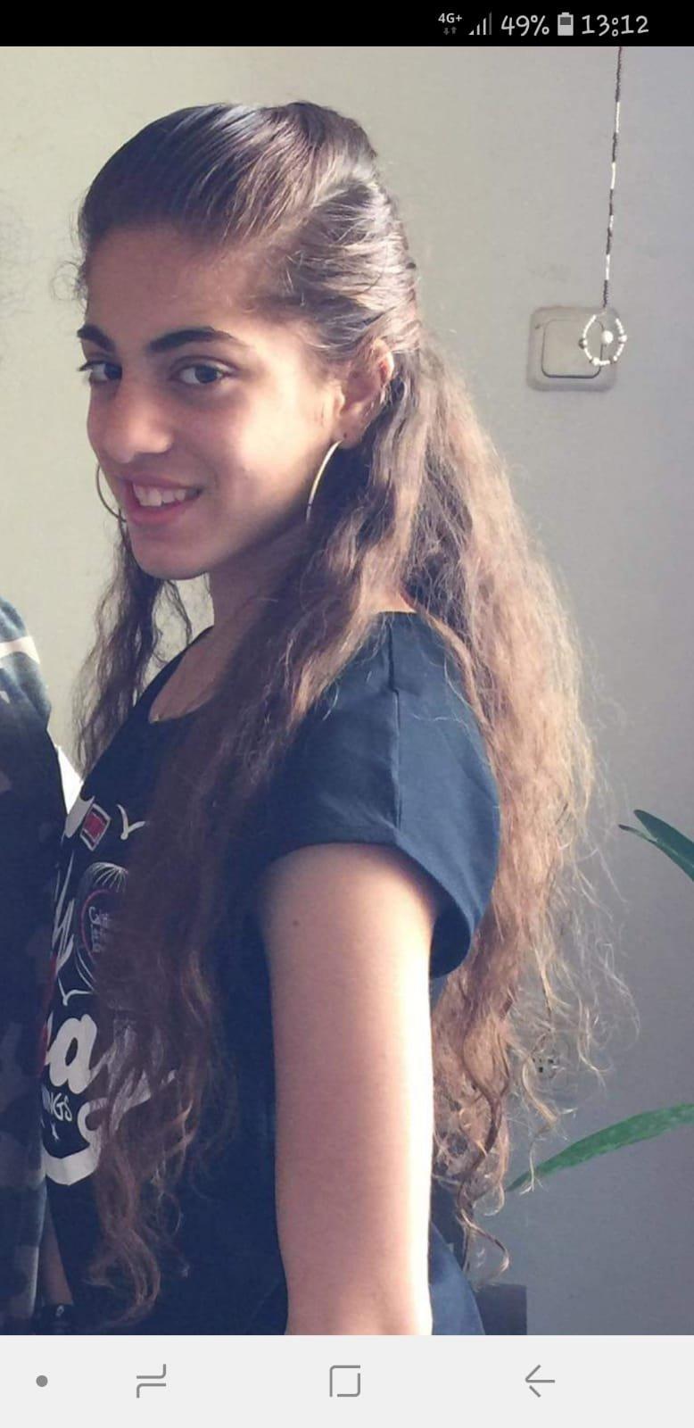 الناصرة: العثور على الشابة دميانا حزبون