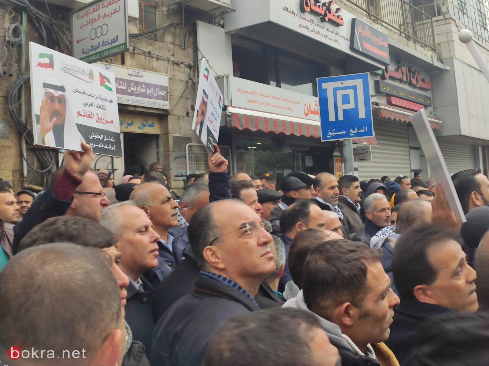 الآلاف من الفلسطينيين يشاركون في المهرجان المركزي المندد بـ (صفقة القرن)
