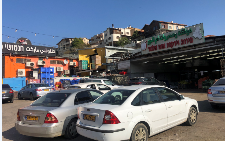 بعد تخفيف القيود .. حركة تجارية نشطة في قرى وادي عارة-1
