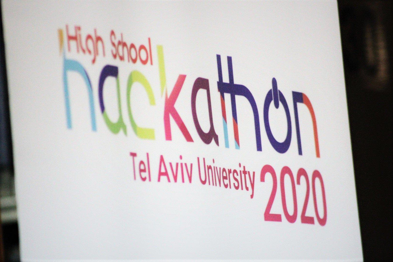 هاكاثون تسوفن الخامس في جامعة تل ابيب