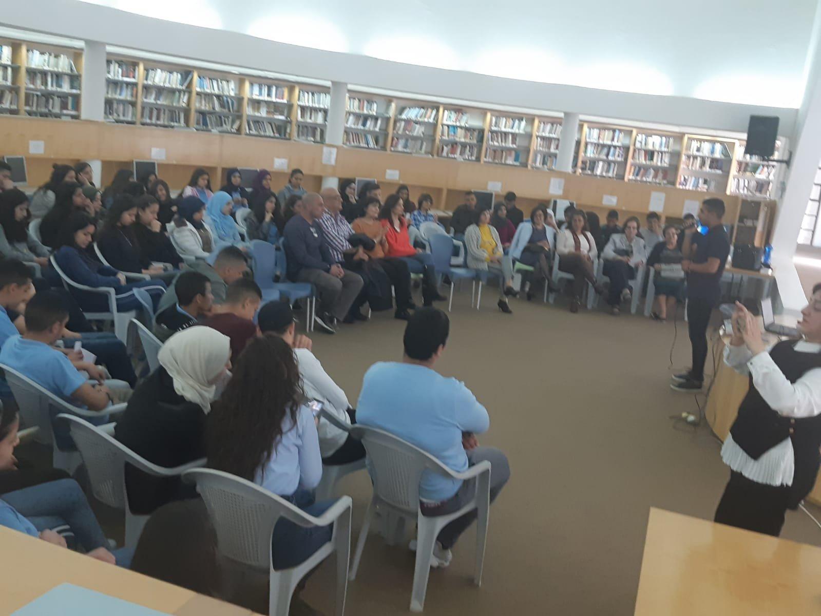 الناصرة: برنامج المنتدى الثقافي التابع لمكتبة  ابو سلمى