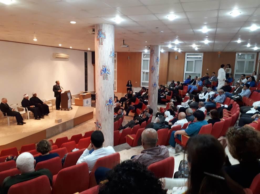 يوم دراسي في مؤسسة النازريت تراست .. بموضوع التسامح كأداة علاجية وتربوية لنهج حياة صحي