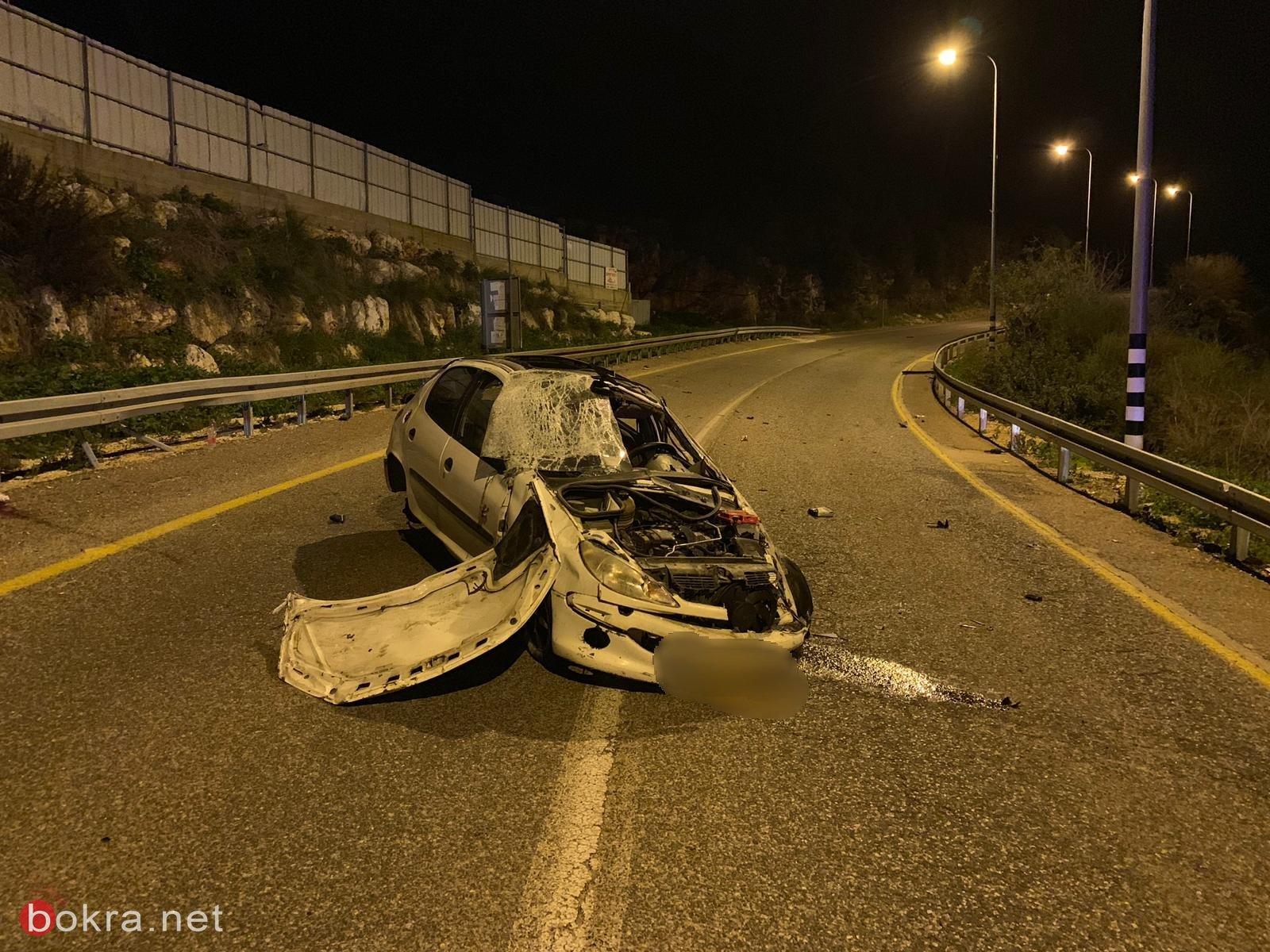 حادث طرق قرب يركا يسفر عن مصرع شاب واصابة  آخرين