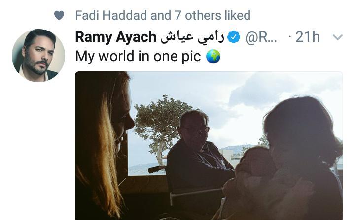 رامي عياش يجمع عالمه في صورة واحدة