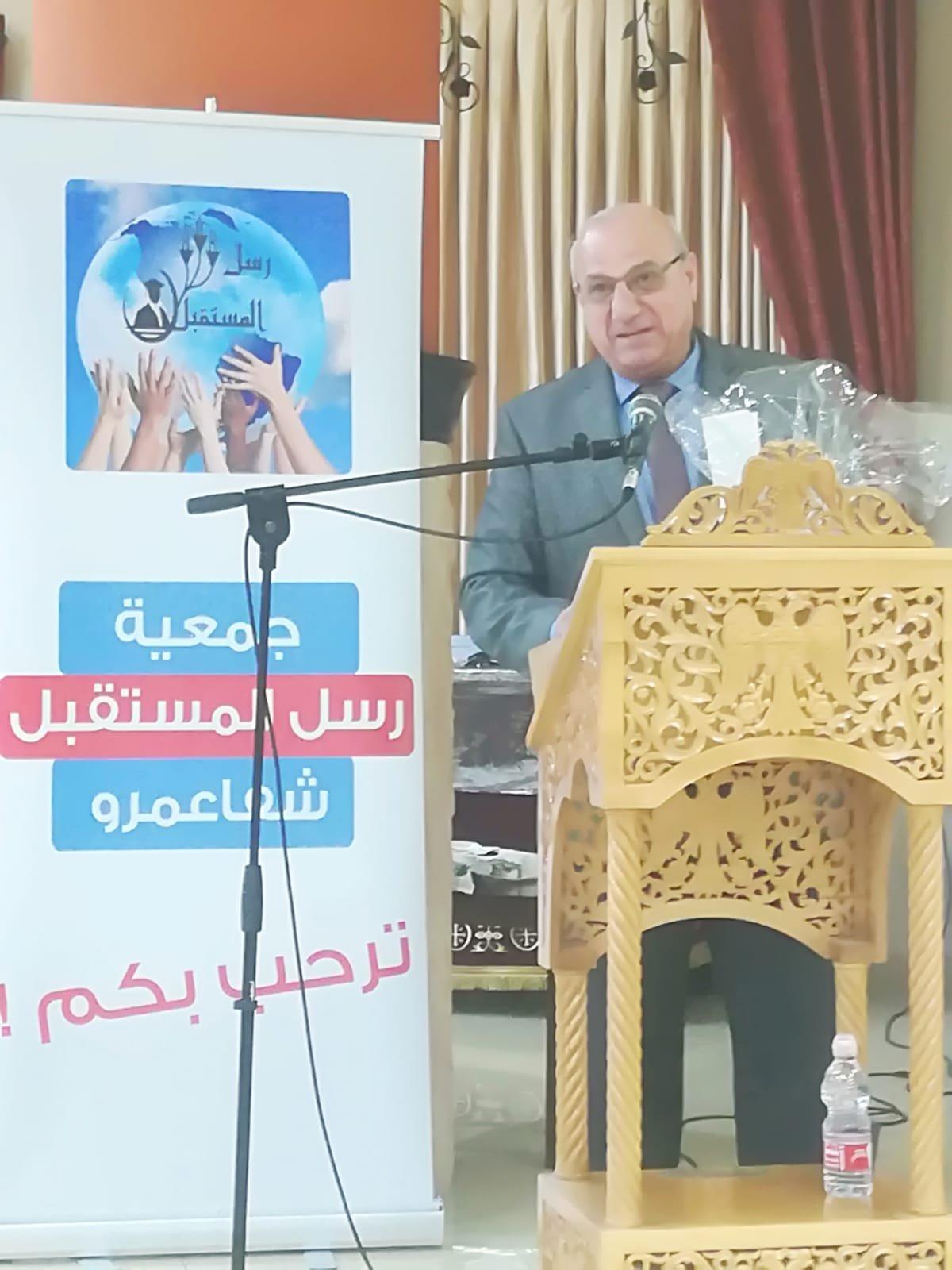 جمعية رسل المستقبل الشفاعمرية، تستضيف المعالج النفسي د. عامر جرايسي في محاضرة عن السعادة الأسرية