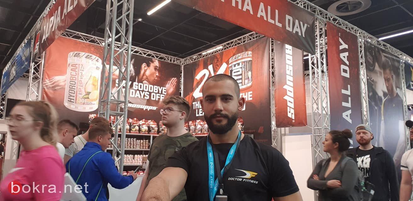 الرياضي تامر ابو حسين  يتحدث لـ