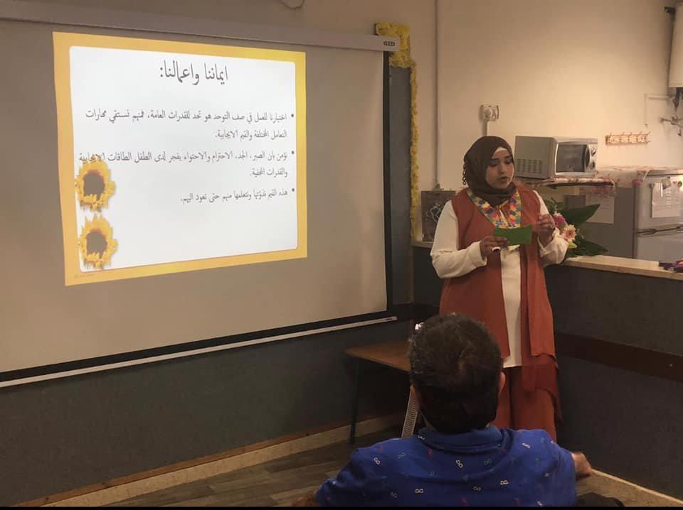 يوم قمة- دراسي في بستان الألفة - قلنسوة