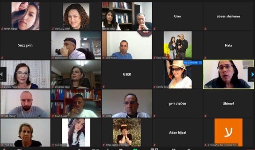 الكلية الاكاديمية العربية للتربية في اسرائيل- حيفا، تنظم عن بعد المؤتمر السنوي للتخصص في الدراسة