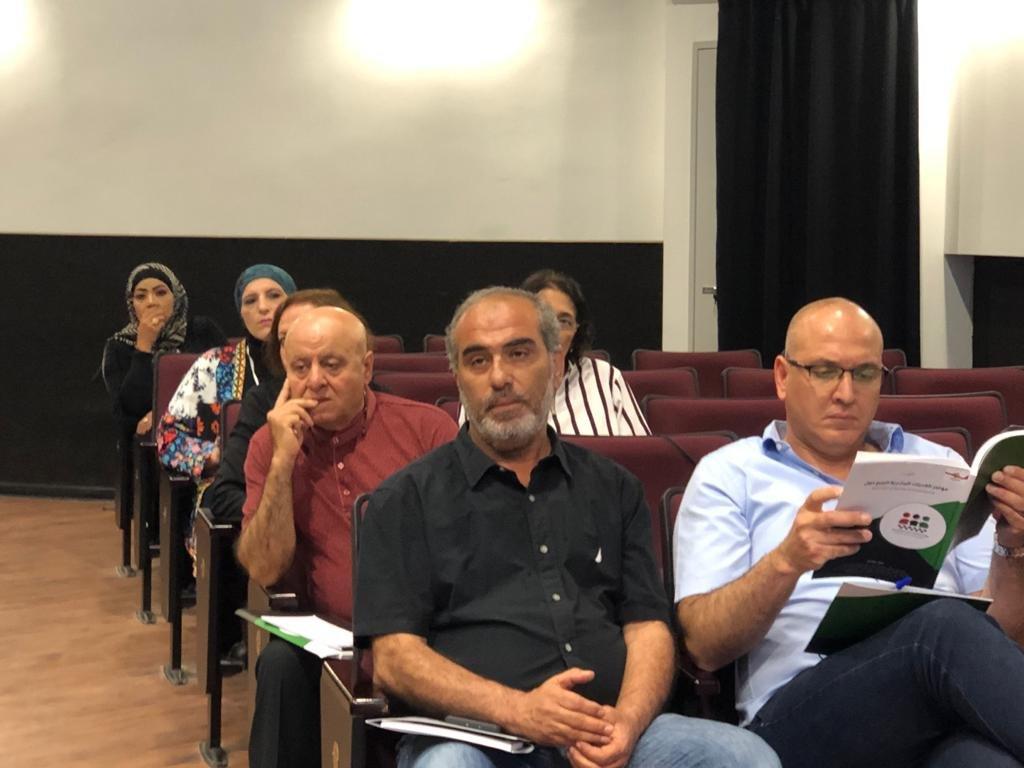 الطيبة: عقد مؤتمر القدرات البشرية الرابع- التنمية الاقتصادية والاجتماعية المستدامة-7