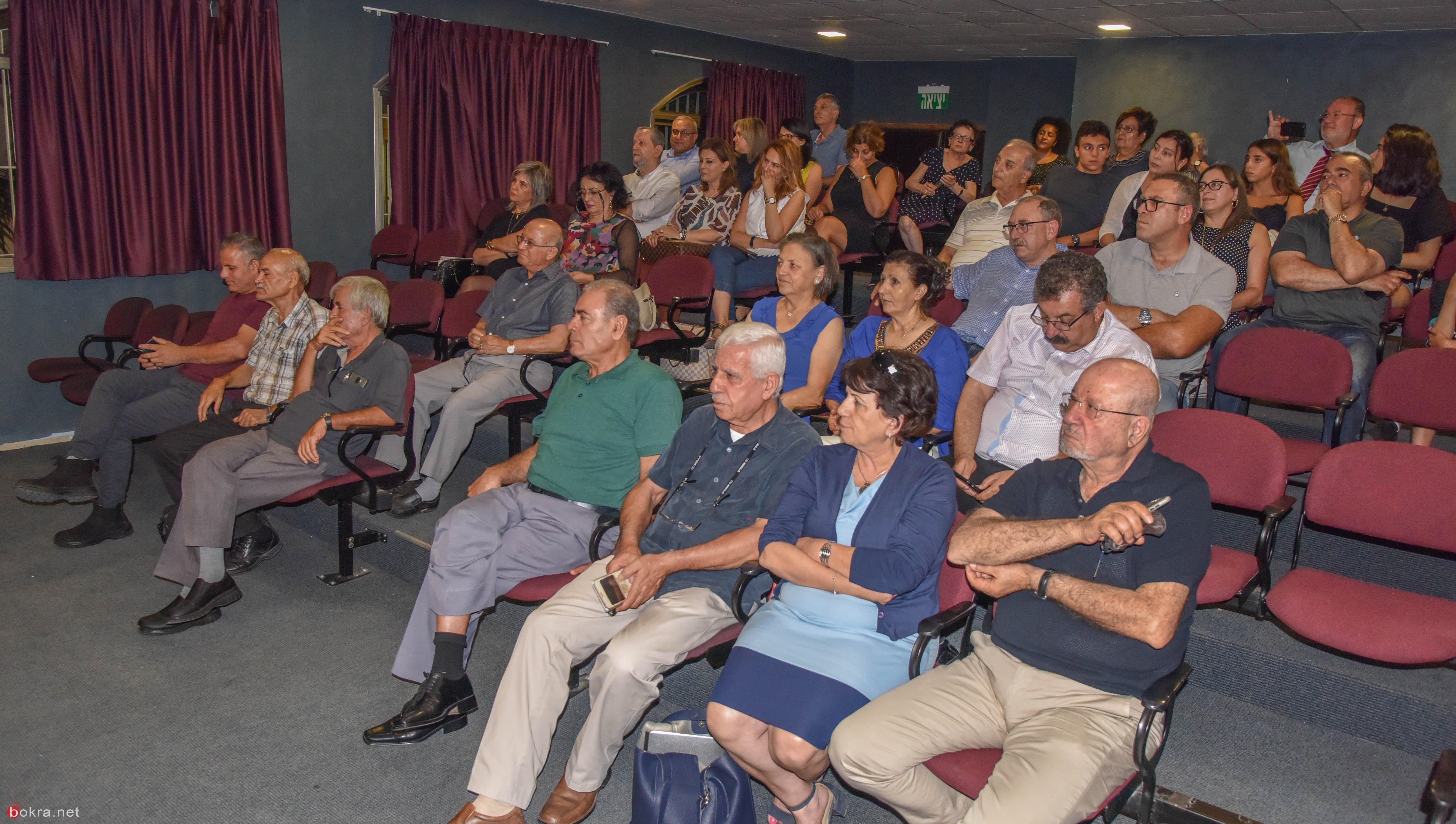 مركز محمود درويش الثقافي في الناصرة يستضيف الدكتور هاني صباغ.