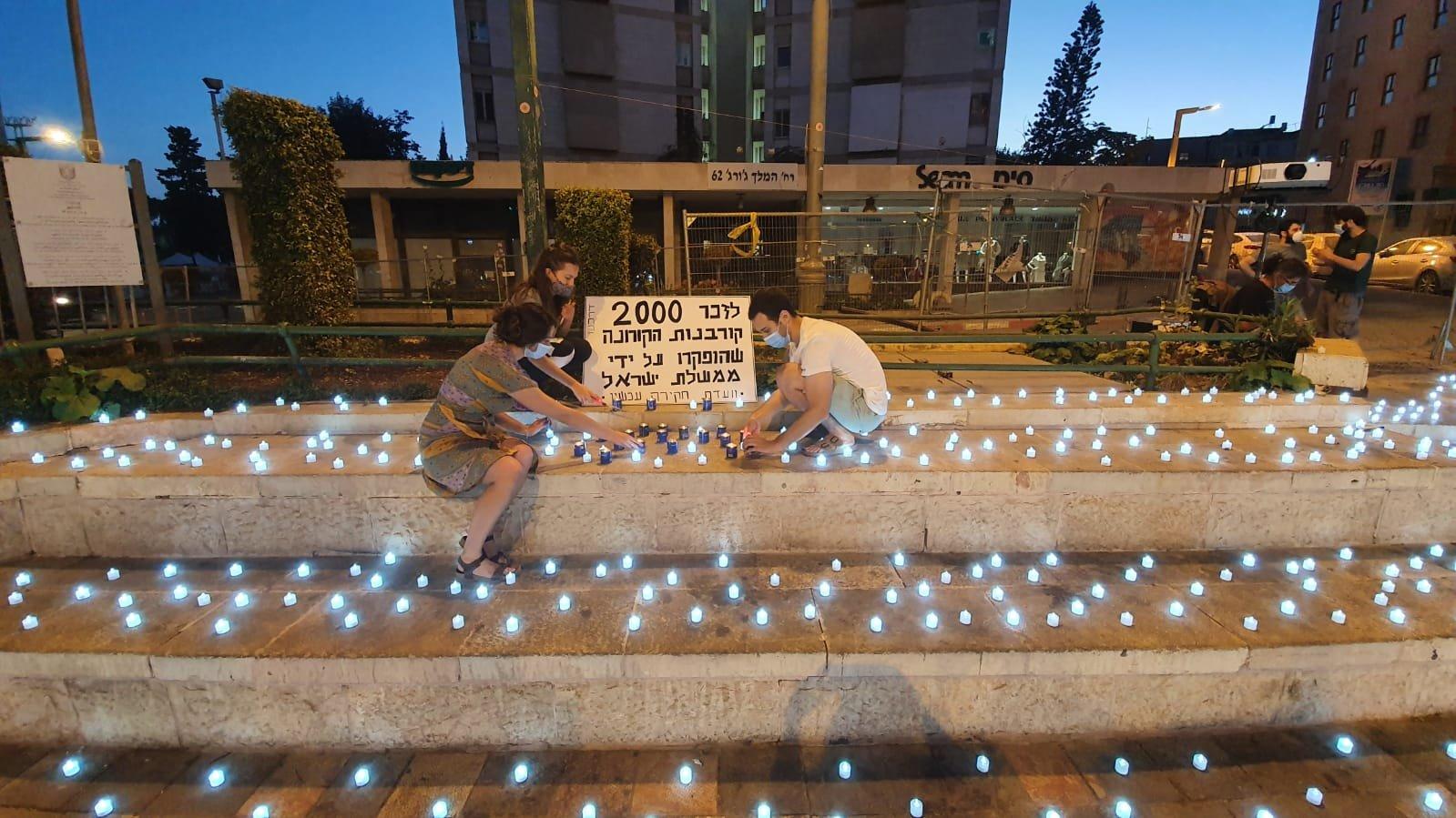 حركة دركينو- طريقنا تضيء 2000 شمعة ذكرى لوفيات الكورونا