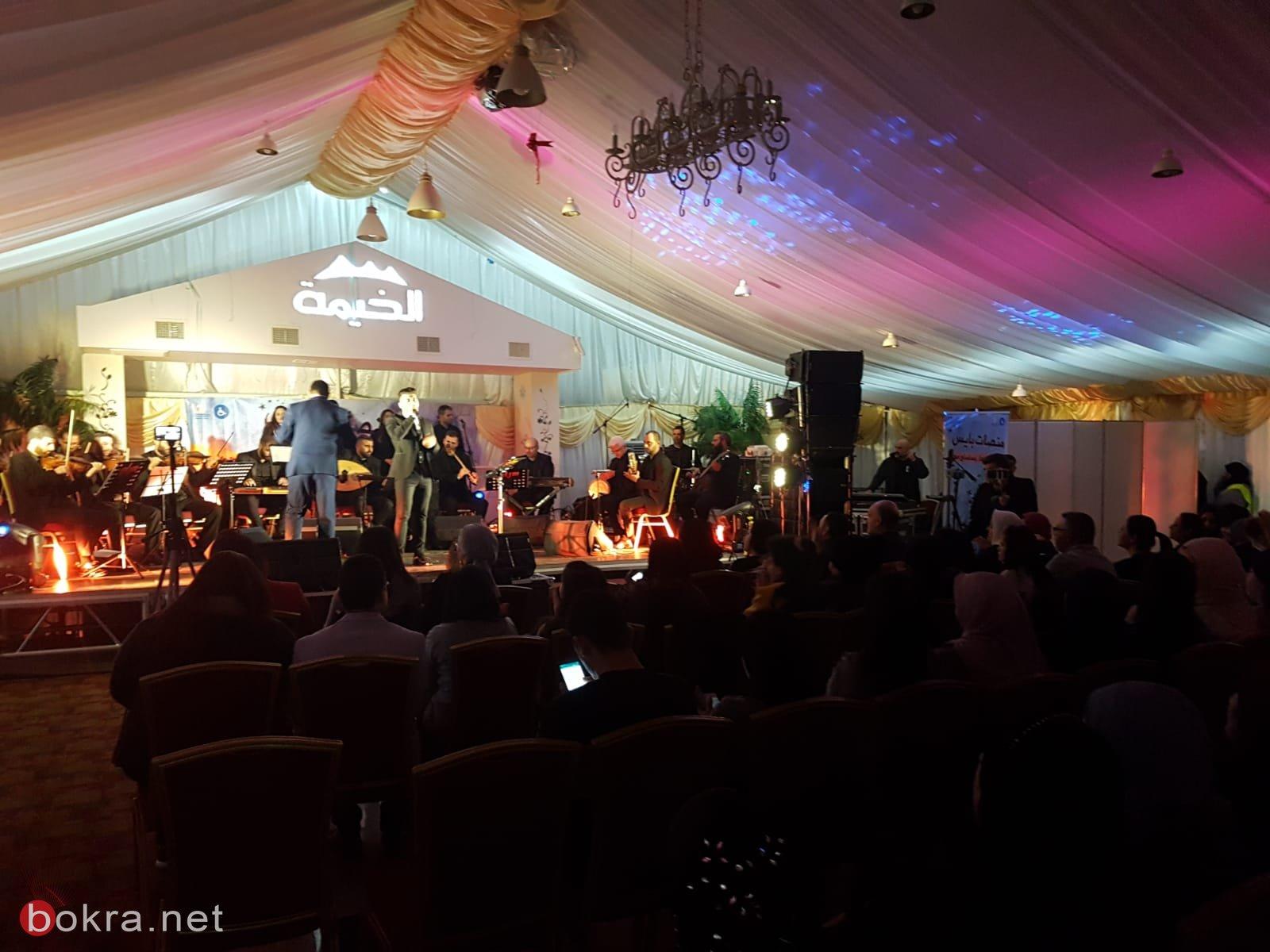 مجد الكروم تحتضن حفلاً لـمنصّات بايس وسط مشاركة جماهيريّة واسعة