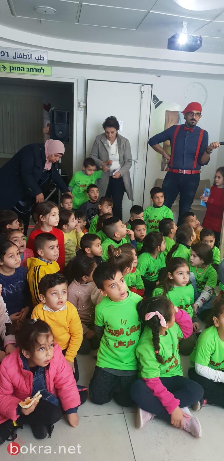 فعالية مفرحة للأطفال في عيادة كلاليت طرعان