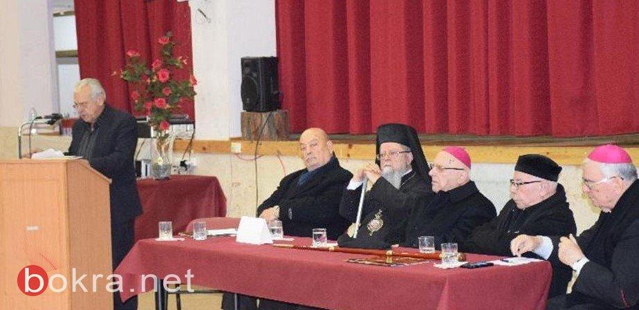 مركز اللقاء في الجليل يحيي الذكرى السنوية الثالثة لرحيل مؤسسه الدكتور جريس سعد خوري