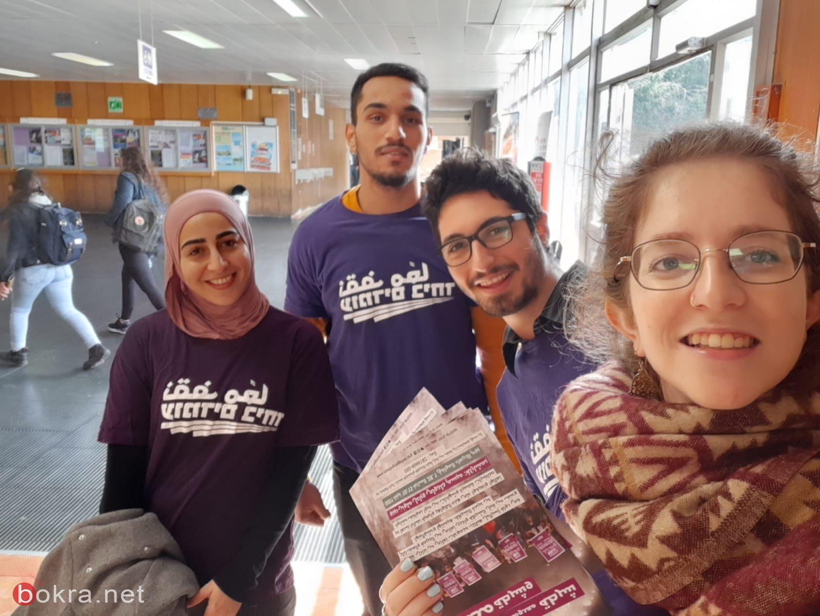 *نقف معًا الطلابية، تطالب ادارة الجامعات بترجمة بياناتها ورسائلها حول الكورونا، إلى اللغة العربية*