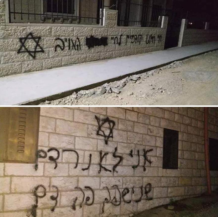 الجيش الإسرائيلي يقتل شاب بالخليل ومستوطنون يخطون شعارات عنصرية في رام الله