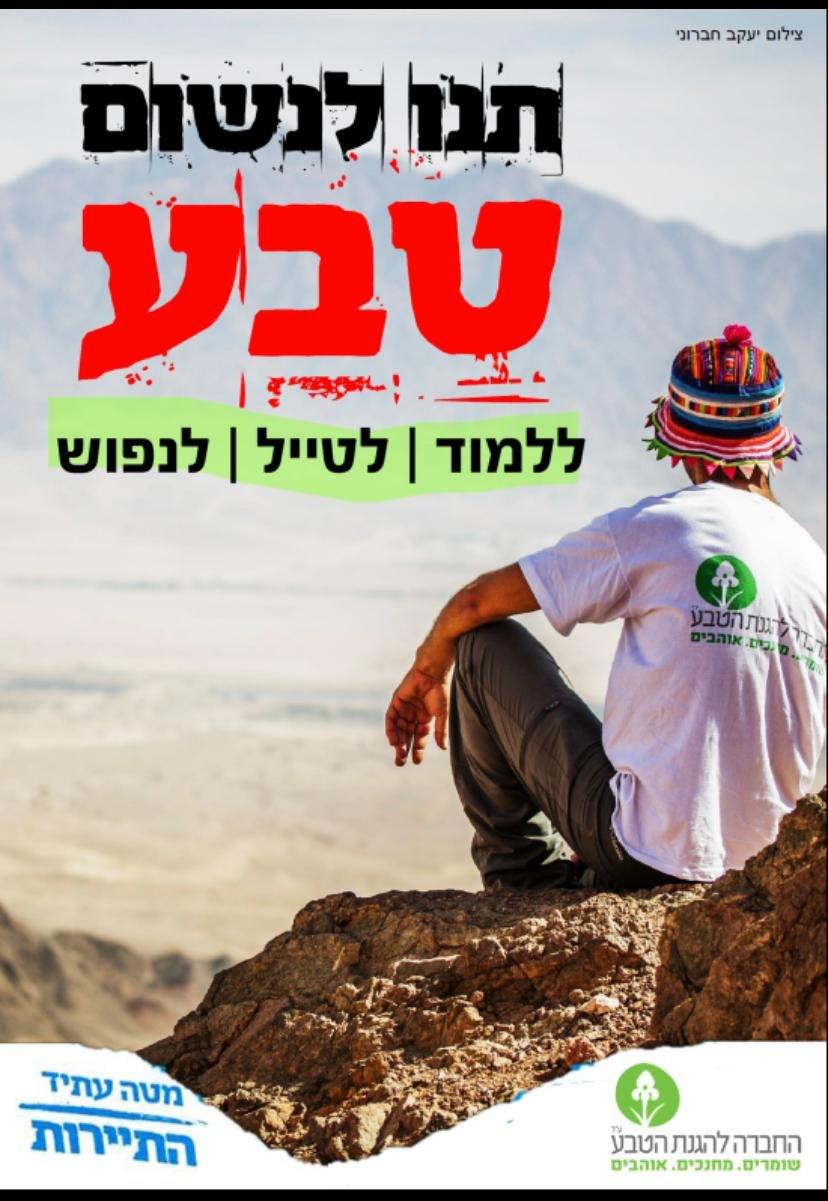 غدا مظاهرة لقطاع السياحة والرحلات التربوية قبالة الكنيست