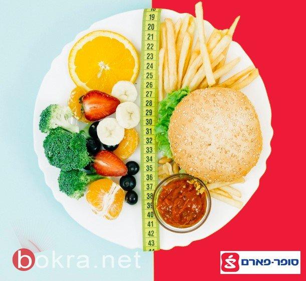 توصيات لتغذية صحية في شهر رمضان
