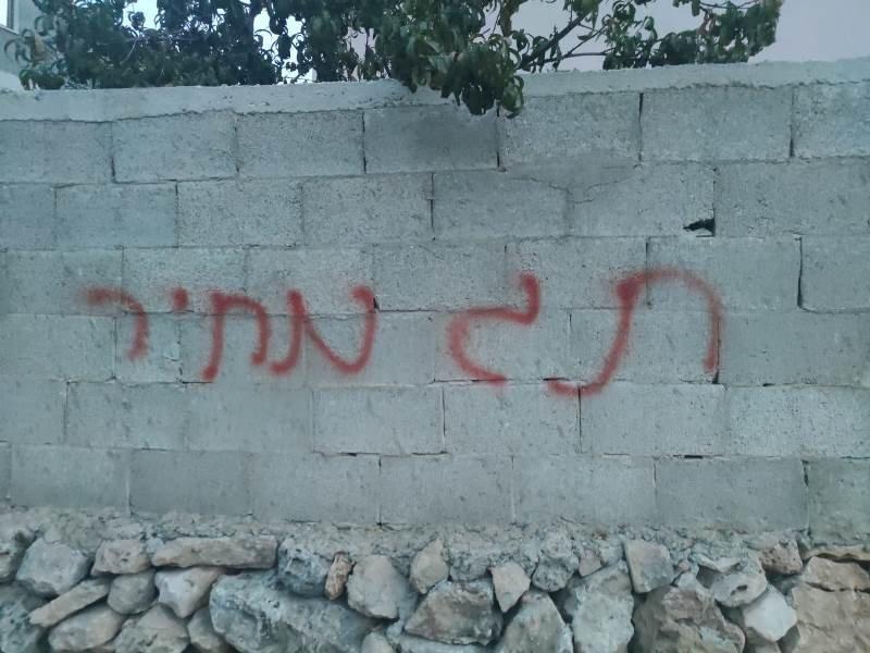 مستوطنون يعطبون إطارات ويخطون شعارات عنصرية ويهددون بالقتل شمال سلفيت-2