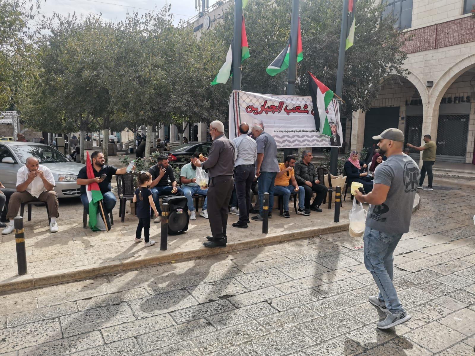بيت لحم: موظفو سلطة المياه يواصلون اضرابهم المفتوح عن العمل-0
