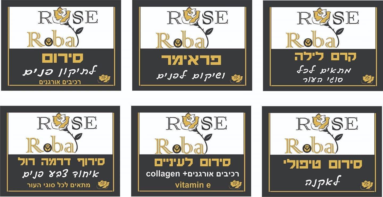 ورشة عمل لتحضير خلطات طبيعيية للبشرة في نادي بير الأمير – الناصرة