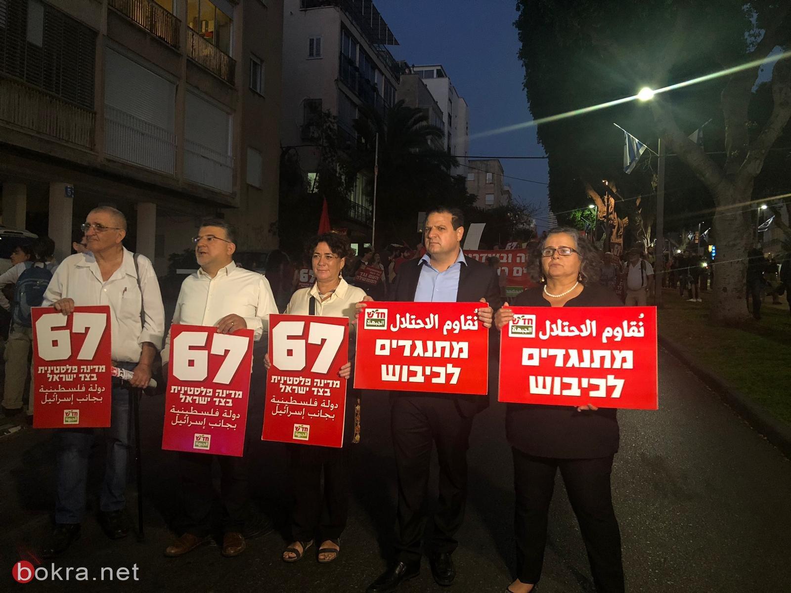 تزامنًا مع اليوروفيجين .. مظاهرة كبيرة في تل أبيب تطالب برفع الحصار عن غزة