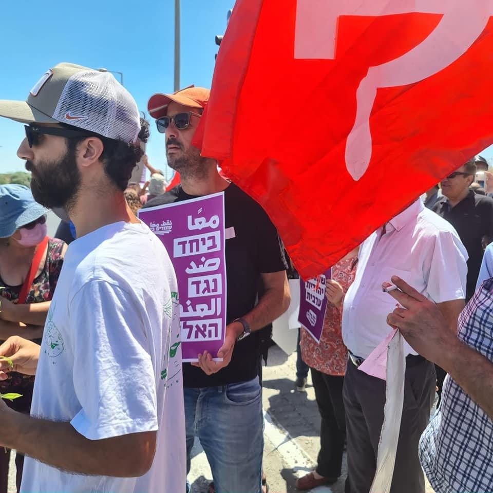 تظاهرة عربية يهودية في المثلث الجنوبي تحت عنوان- نوقف الحرب فورًا-0