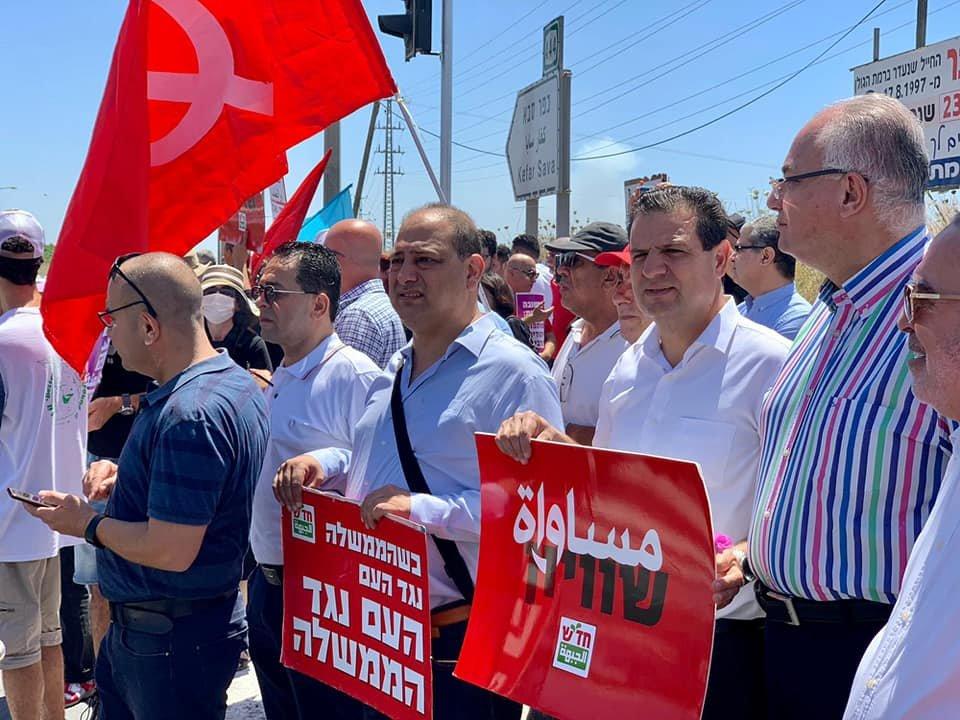 تظاهرة عربية يهودية في المثلث الجنوبي تحت عنوان- نوقف الحرب فورًا-1