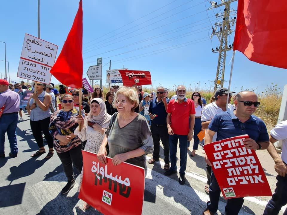 تظاهرة عربية يهودية في المثلث الجنوبي تحت عنوان- نوقف الحرب فورًا-2