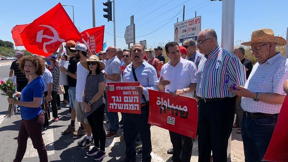 تظاهرة عربية يهودية في المثلث الجنوبي تحت عنوان- نوقف الحرب فورًا-3