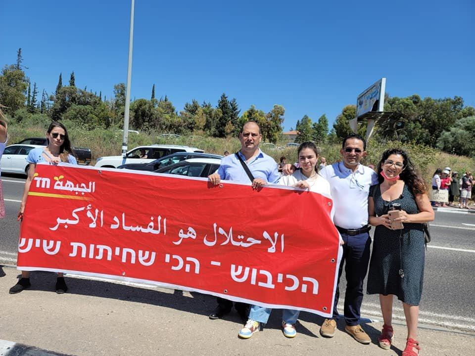 تظاهرة عربية يهودية في المثلث الجنوبي تحت عنوان- نوقف الحرب فورًا-5