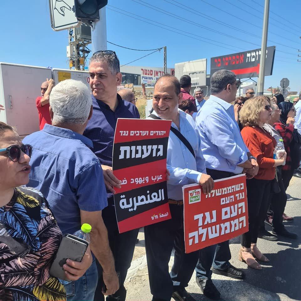 تظاهرة عربية يهودية في المثلث الجنوبي تحت عنوان- نوقف الحرب فورًا-7