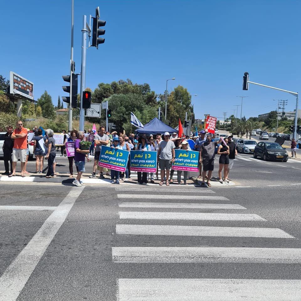 تظاهرة عربية يهودية في المثلث الجنوبي تحت عنوان- نوقف الحرب فورًا-8