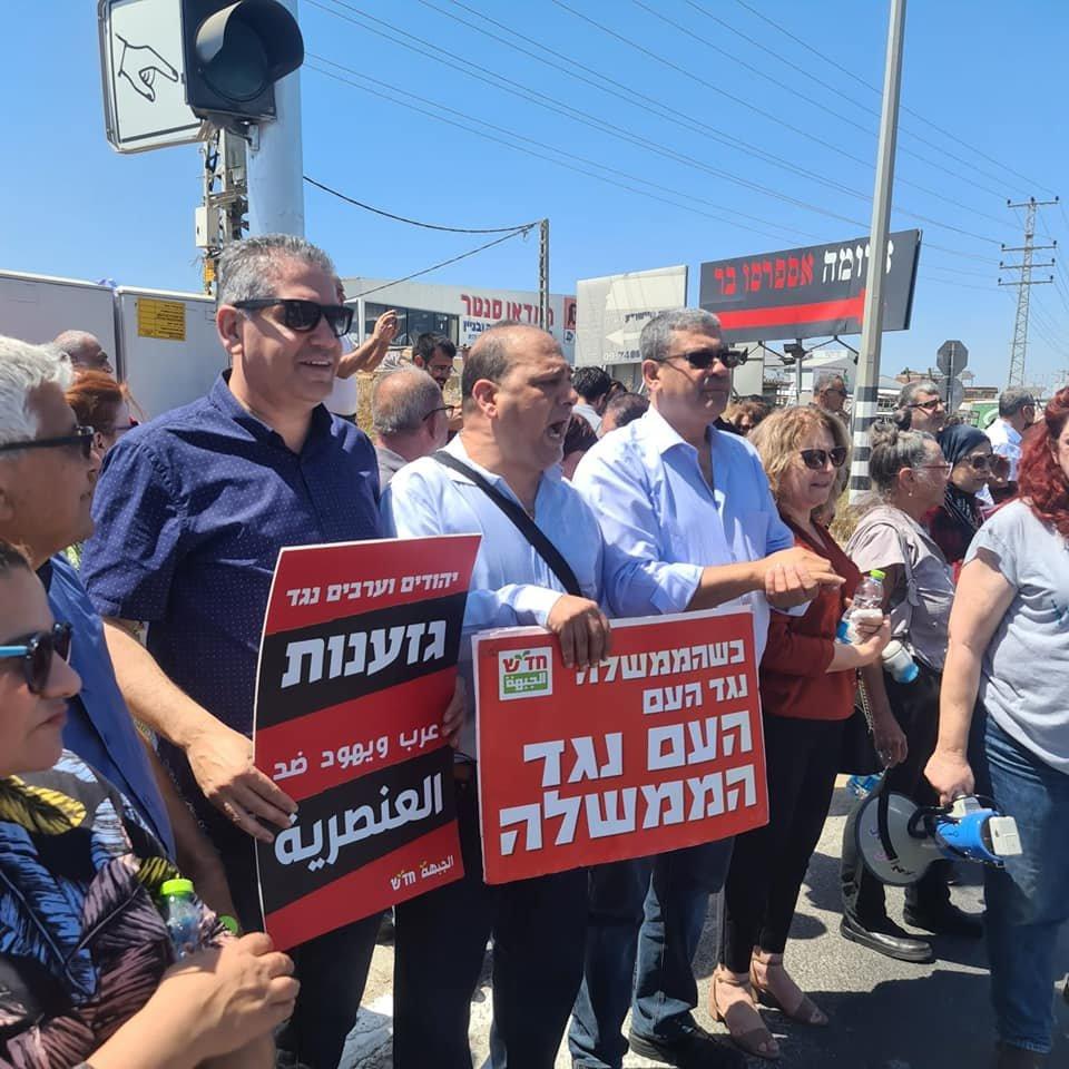 تظاهرة عربية يهودية في المثلث الجنوبي تحت عنوان- نوقف الحرب فورًا-10