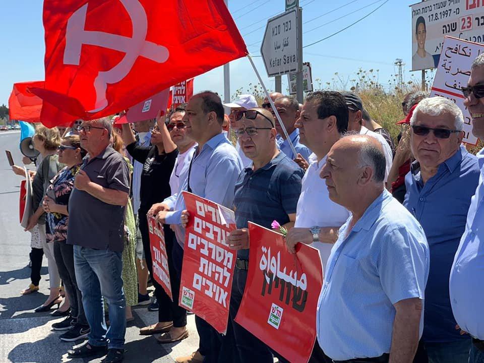 تظاهرة عربية يهودية في المثلث الجنوبي تحت عنوان- نوقف الحرب فورًا-16