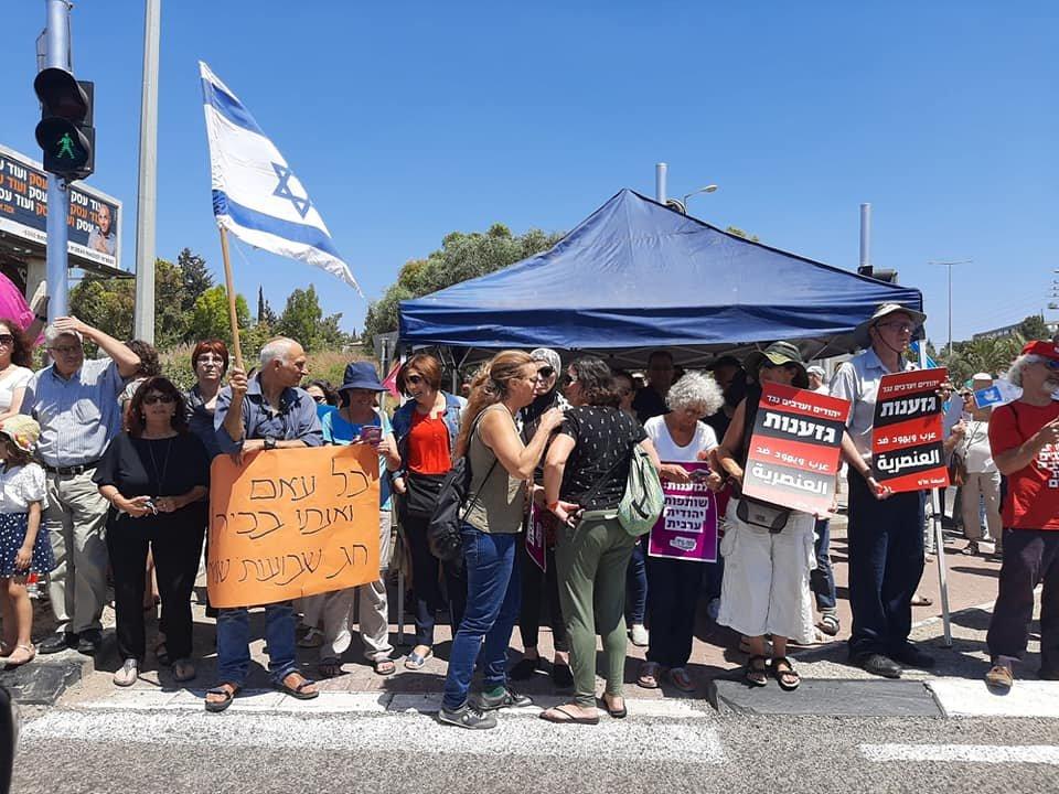 تظاهرة عربية يهودية في المثلث الجنوبي تحت عنوان- نوقف الحرب فورًا-17