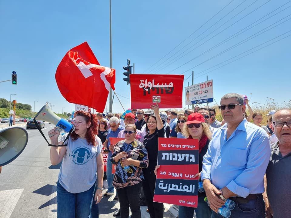 تظاهرة عربية يهودية في المثلث الجنوبي تحت عنوان- نوقف الحرب فورًا-18