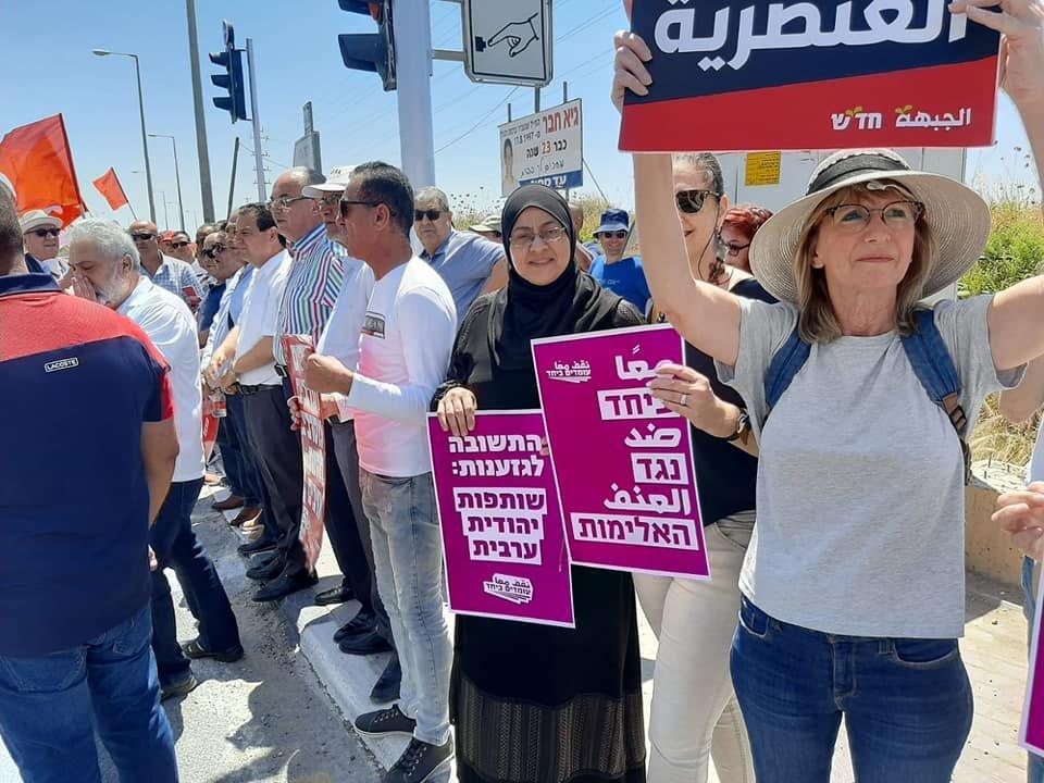 تظاهرة عربية يهودية في المثلث الجنوبي تحت عنوان- نوقف الحرب فورًا-19