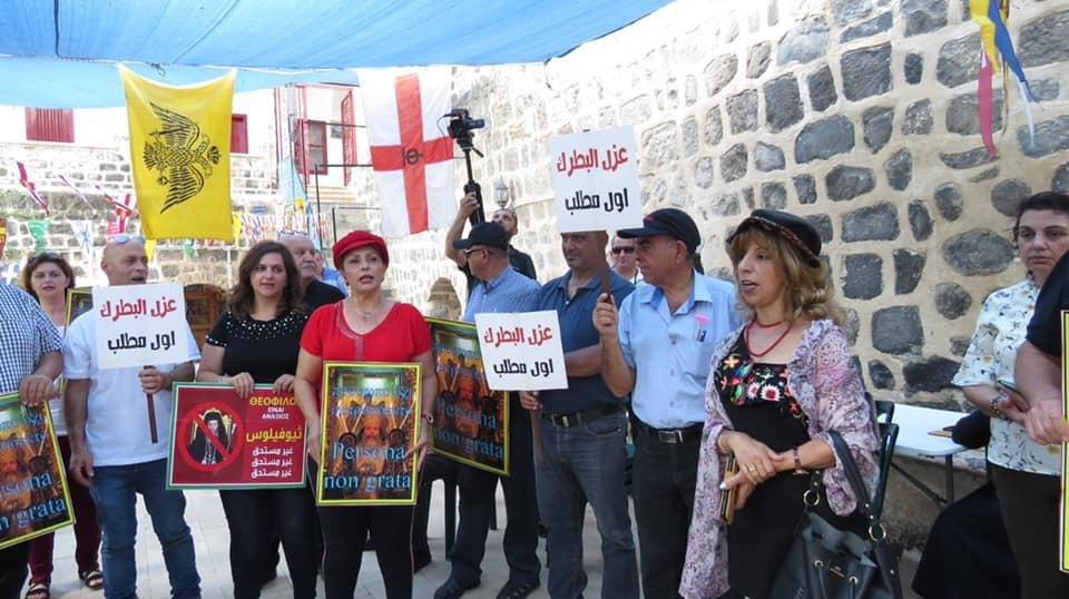 وقفة احتجاجية في طبريا ضد مسلسل تصفية الأوقاف الأرثوذكسية