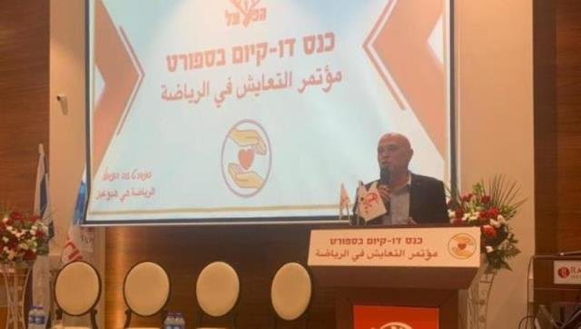 الوزير عيساوي فريج يفتتح مؤتمر التعايش الرّياضي-7
