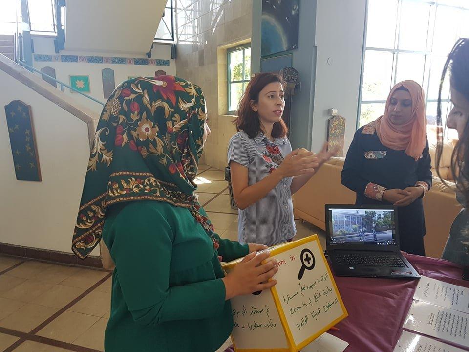 قسم 360 - يوم دراسي لاقسام بلدية ام الفحم حول أهمية العمل المشترك