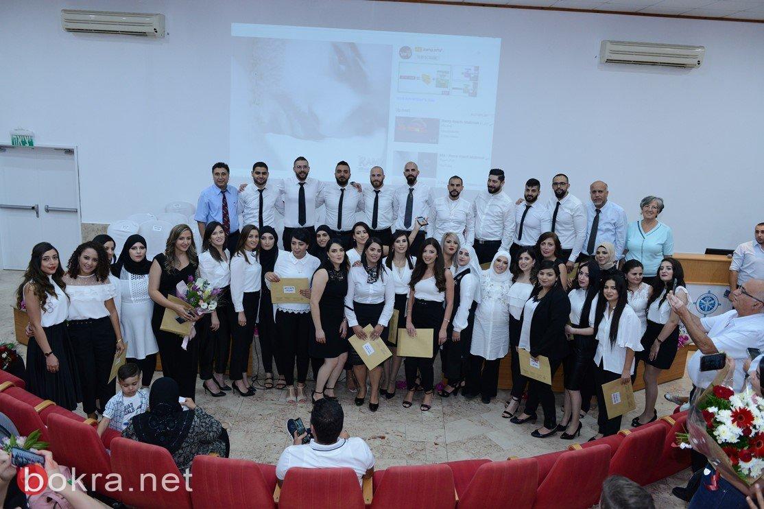 مدرسة الناصرة الاكاديمية للتمريض- مستشفى الانجليزي تخرّج طلاب برنامج الدبلوم في التمريض