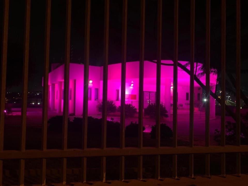 اضاءة مجلس عارة عرعرة المحلي باللون الوردي للتوعية حول سرطان الثدي-2