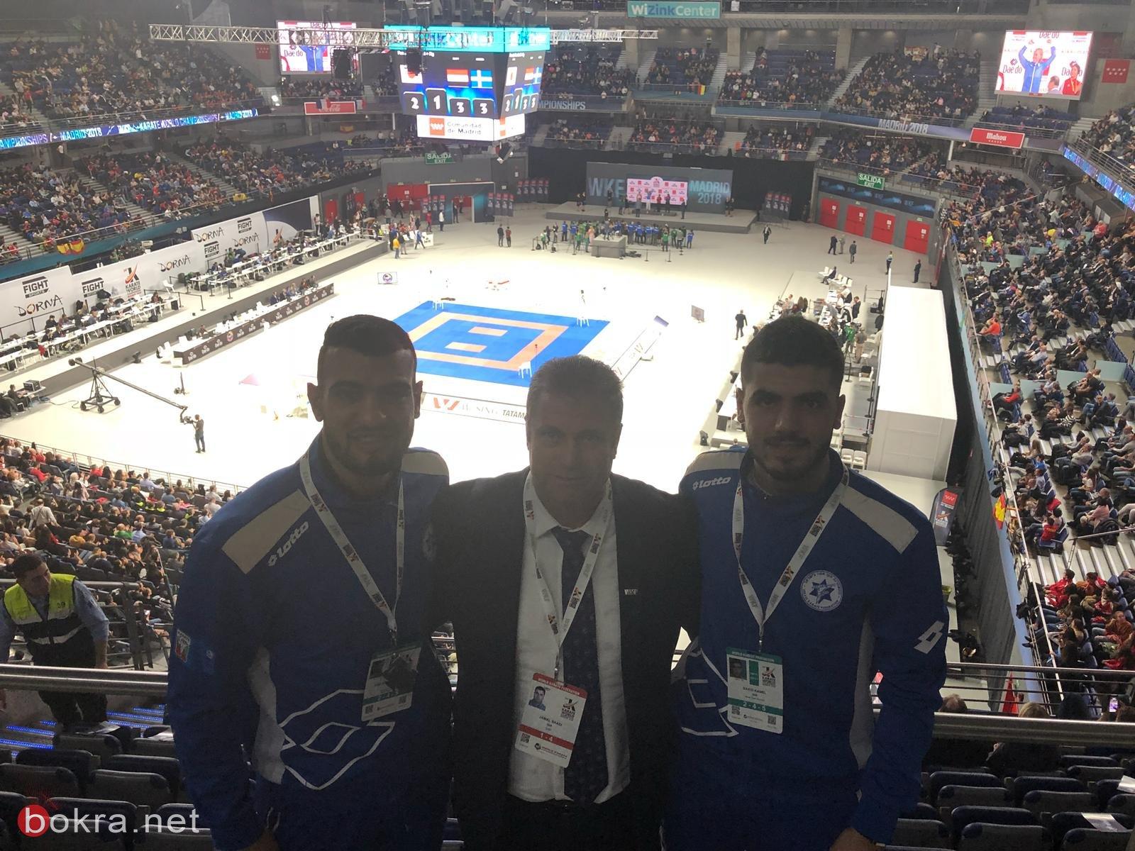 عودة منتخب اسرائيل للكراتيه من بطوله العالم في مدريد اسبانيا